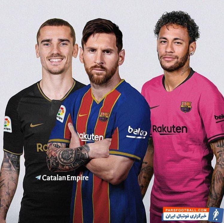 بارسلونا-پیراهن های جدید بارسلونا