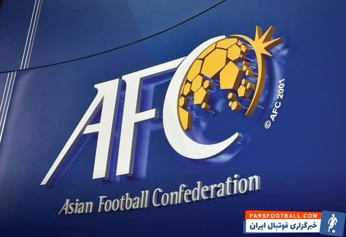 AFC در انتظار چراغ سبز فیفا ؛ سرنوشت بازی های انتخابی جام جهانی مشخص خواهد شد