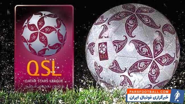 باشگاه های قطری به دنبال حفط بازیکنان تا اخر فصل فوتبالی