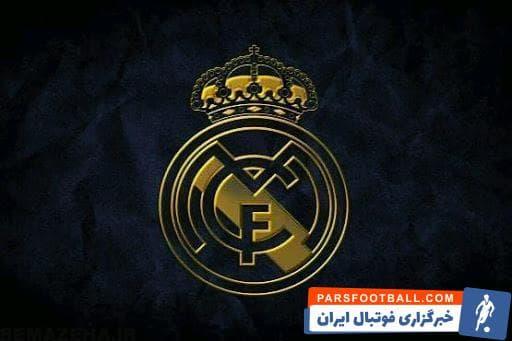 رئال مادرید کریم بنزما