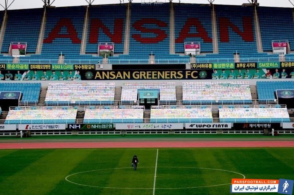 پر کردن سکو های خالی استادیوم تیم آنسان کره جنوبی با نقاشی های کودکان