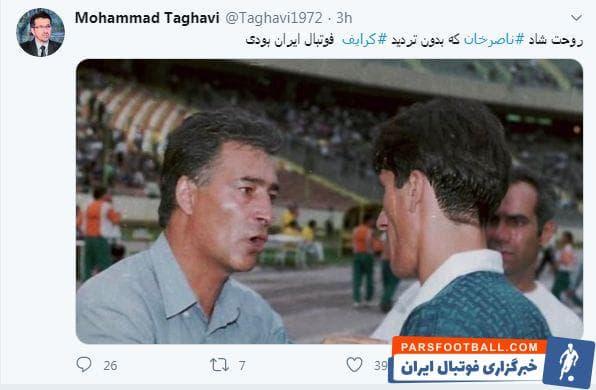 محمد تقوی مرحوم ناصر حجازی را کرایوف فوتبال ایران می داند