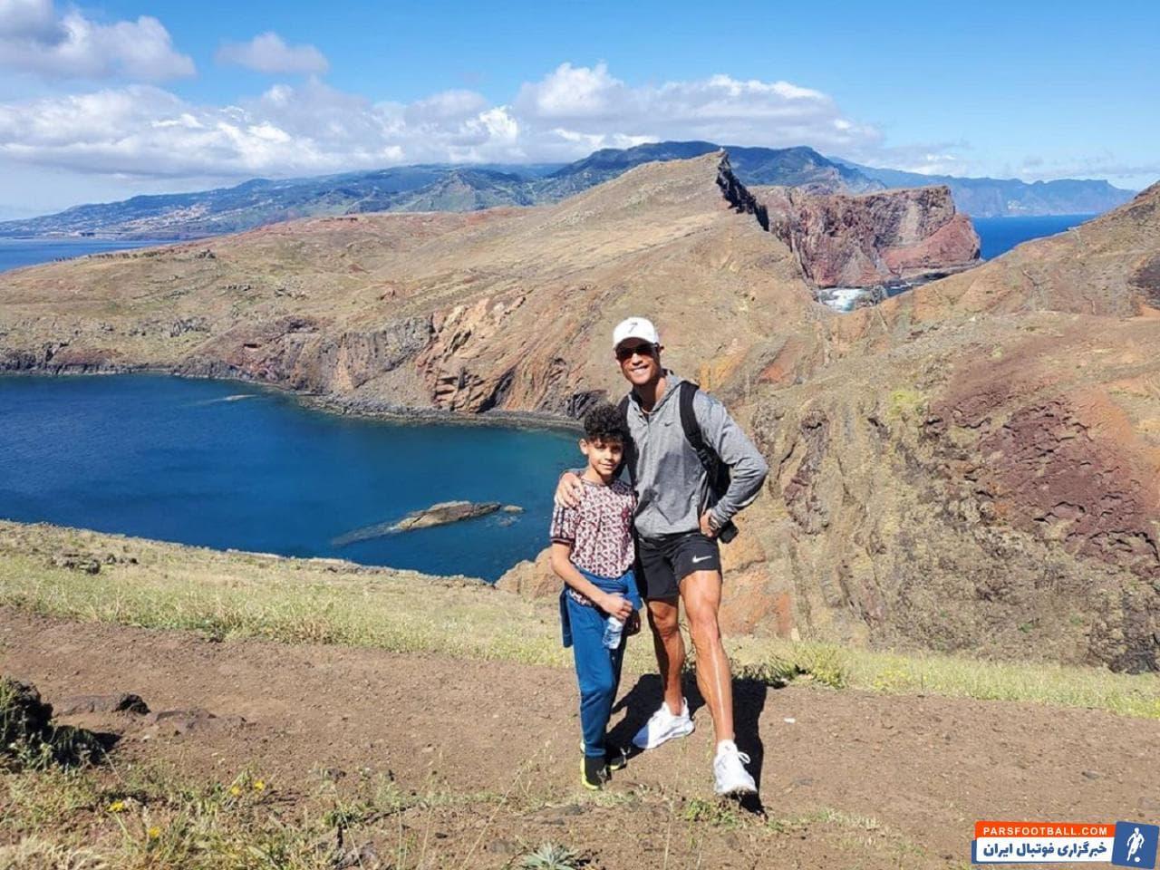 انتشار عکسی از کریستیانو رونالدو همراه با پسرش در طبیعت جزیره مادیرا