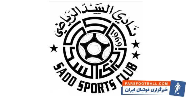 السد ، خسارت طوفان و باد و باران شدید به ورزشگاه خانگی باشگاه السد قطر