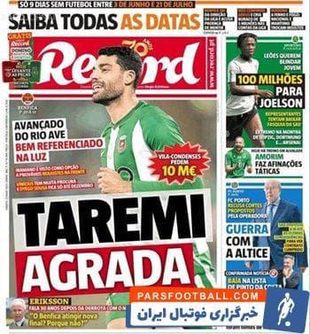 برای طارمی انتقال از ریوآوه به پایتخت و تیم بزرگ بنفیکا رویایی خواهد بود و برای اولین بار ایران را در این باشگاه صاحب نماینده خواهد کرد.