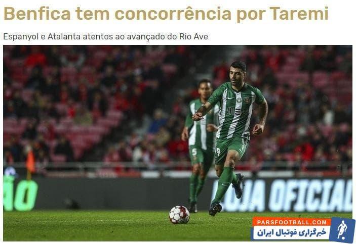 طارمی از دو باشگاه اسپانیول اسپانیا و آتالانتا های ایتالیا هم سیگنالهایی را دریافت کرده و ممکن است مسیر خود را به سمت یک کشور جدید تغییر بدهد.