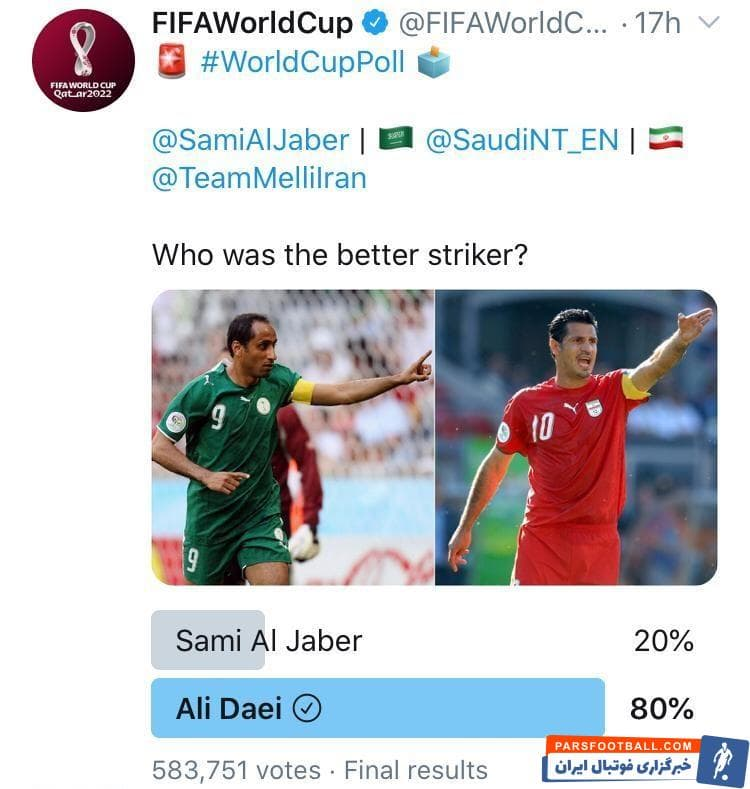صفحه رسمی فیفا در توئیتر در یک نظرسنجی از مخاطبانش خواسته بود تا بین علی دایی و سامی الجابر یک کدام را به عنوان مهاجم برتر انتخاب کنند.