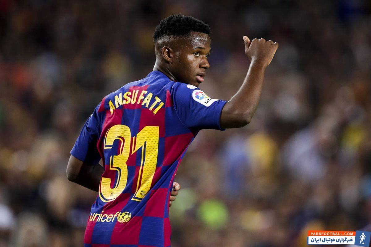 دست رد بارسلونا به پیشنهاد ۱۰۰ میلیون یوریی ستاره جوانش