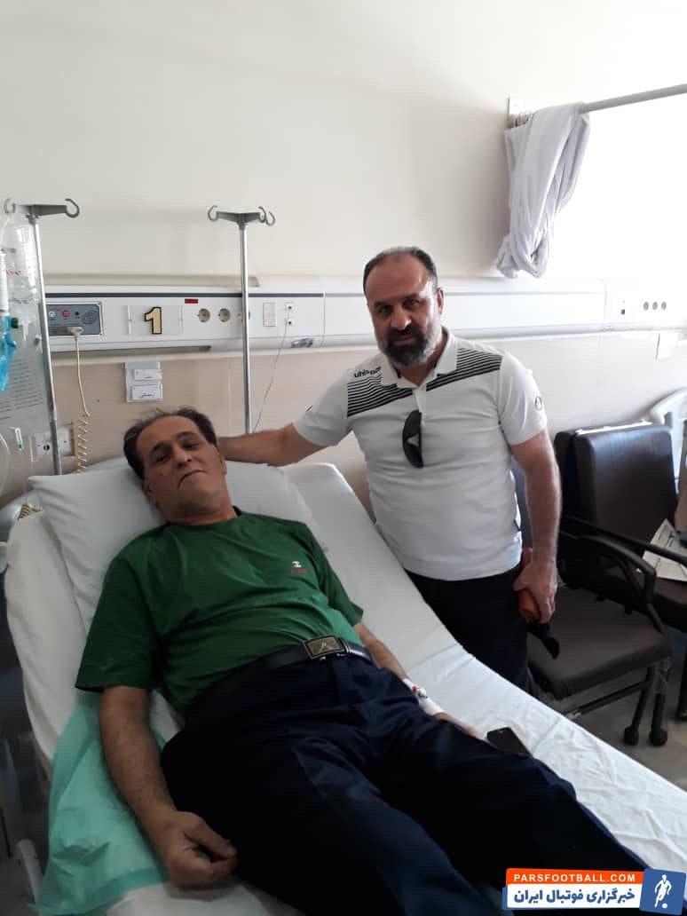 کریم باوی یکی از مهاجمان خوب تاریخ فوتبال ایران و پرسپولیس اینروزها با بیماری سختی دست و پنجه نرم می کند کریم باوی در بیمارستان است.