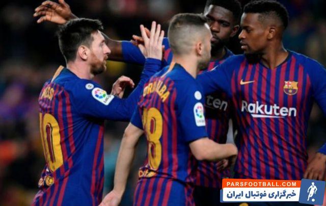 باشگاه بارسلونا در صدد ایجاد تغییر است …