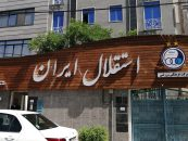 احمد سعادتمند در ماه های ابتدایی حضورش در استقلال به جز تلاش برای حل مشکلات مالی استقلال سر و سامانی هم به شکل ظاهری این باشگاه داده است.