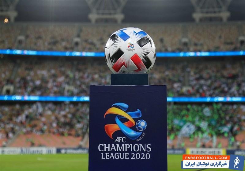 آخرین خبر از لیگ قهرمانان آسیا ؛ طرح زمانبر AFC برای تعیین سرنوشت فصل جاری