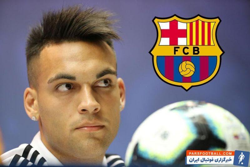 یک رسانه اسپانیایی ادعا کرده لوتارو مارتینز با دستمزد سالیانه ۱۲ میلیون یورو، با بارسلونا به توافق رسیده است اما اینتر میلان حاضر نیست ...