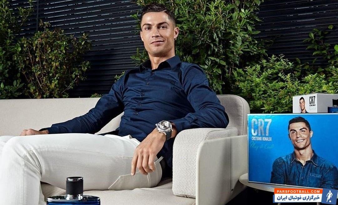 چندی پیش خبری در رسانههای منتشر شد که در آن اشاره شده بود رونالدو به زودی به درآمد ۱ میلیارد دلار در طول دوران کاری حرفهایش میرسد