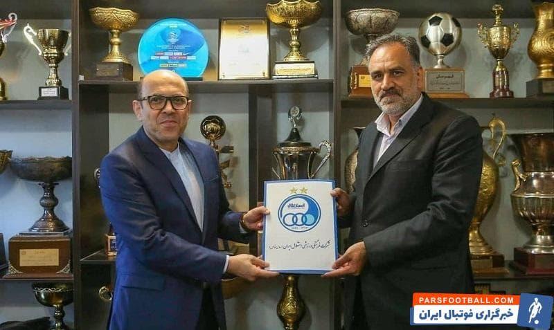 فاش شد ؛ دلیل دست رد علی کریمی به سینه استقلال