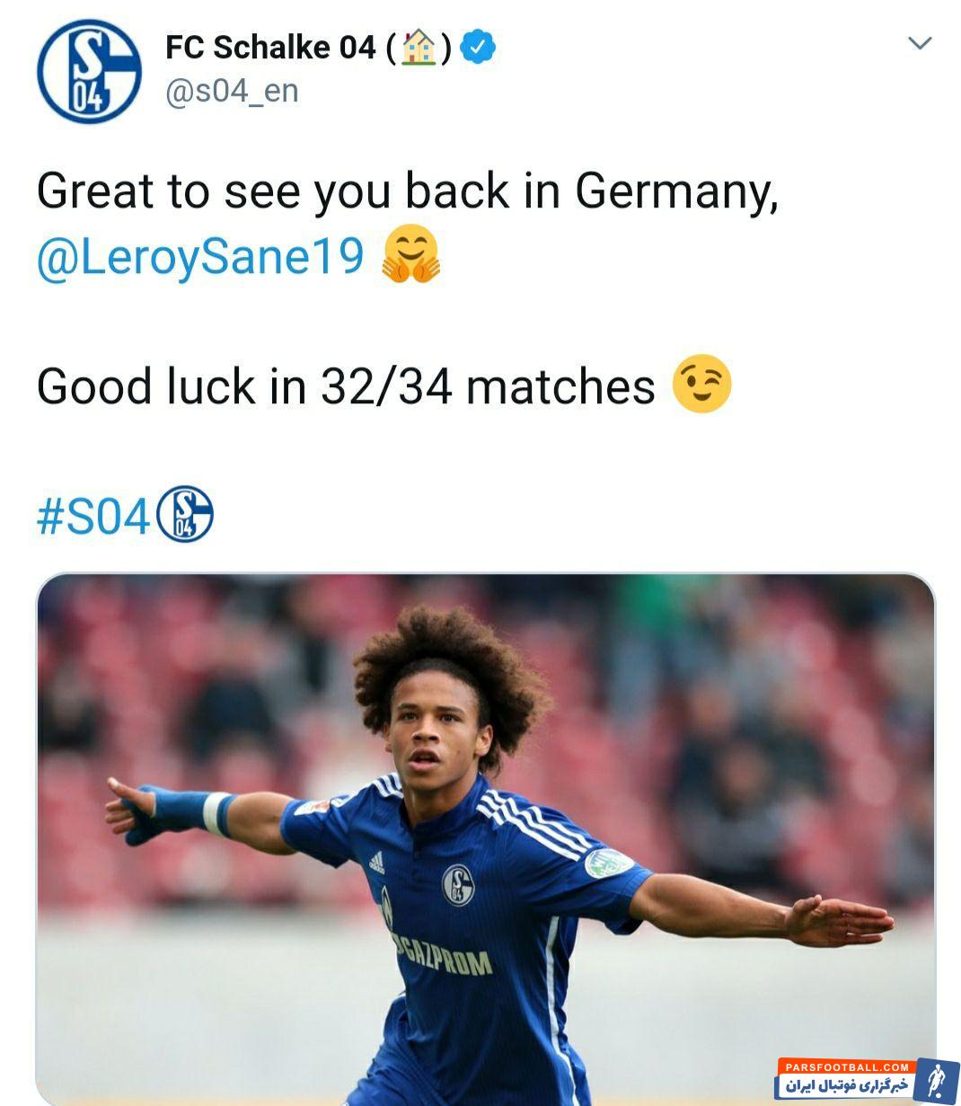 شالکه عکسی از لروی سانه در دوره حضور در آره نا را منتشر کرد و نوشت: فوقالعاده است که می بینیم به آلمان برگشتی، لروی سانه. در 32 بازی از 34 بازی موفق باشی!