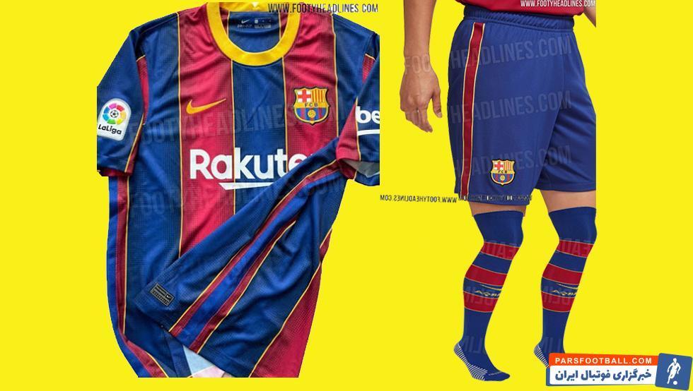 حال و روز هواداران بارسلونا در ماه های اخیر چندان خوش نبوده و نمایش های پرفراز و نشیب و نتایج نه چندان دلچسب شرایط برای فتح مجدد لالیگا را دشوار ساخته است.