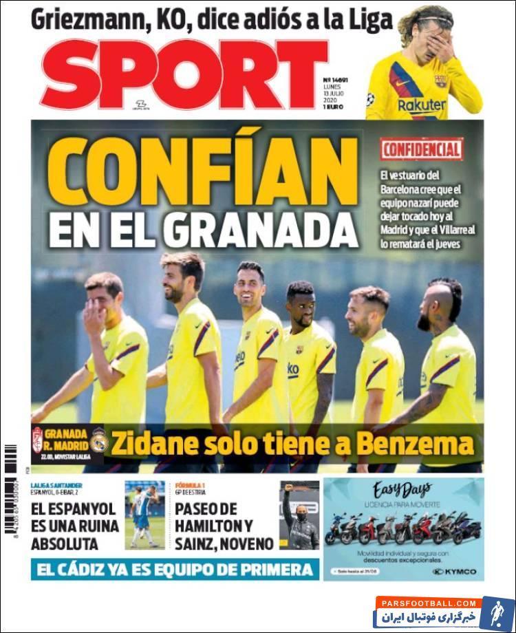 رئال مادرید پس از این بازی باید به مصاف ویارئال و لگانس برود که دیدرهای ساده ای نخواهند بود. بارسا نیز اوساسونا و آلاوس را پیش رو خواهد داشت.