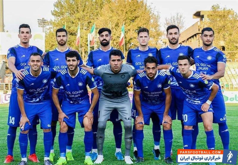 شوک بزرگ به فوتبال ایران!