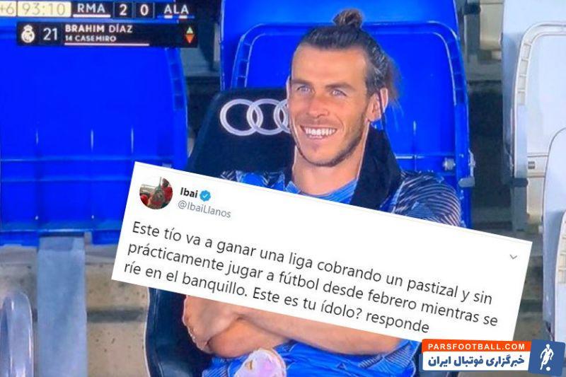 بعد از پیروزی رئال مادرید مقابل آلاوز، ایبای یانوس در صفحه توییتر خود پیامی در مورد گرت بیل بازیکن ولزی منتشر کرده که با بازتاب زیادی مواجه شده است.