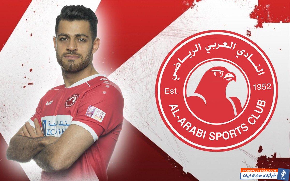 مرتضی پورعلیگنجی با تیم العربی قطر قرارداد دارد اما هنوز احتمال این انتقال وجود دارد؛ هرچند که اولویت یحیی، حفظ سیدجلال و شجاع خواهد بود.