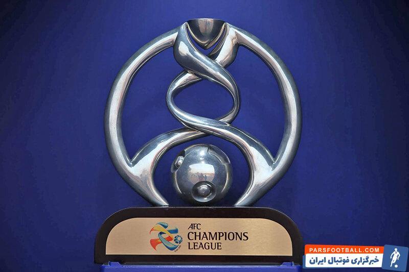 شش شرط کنفدراسیون فوتبال آسیا برای ادامه لیگ قهرمانان آسیا + جزئیات