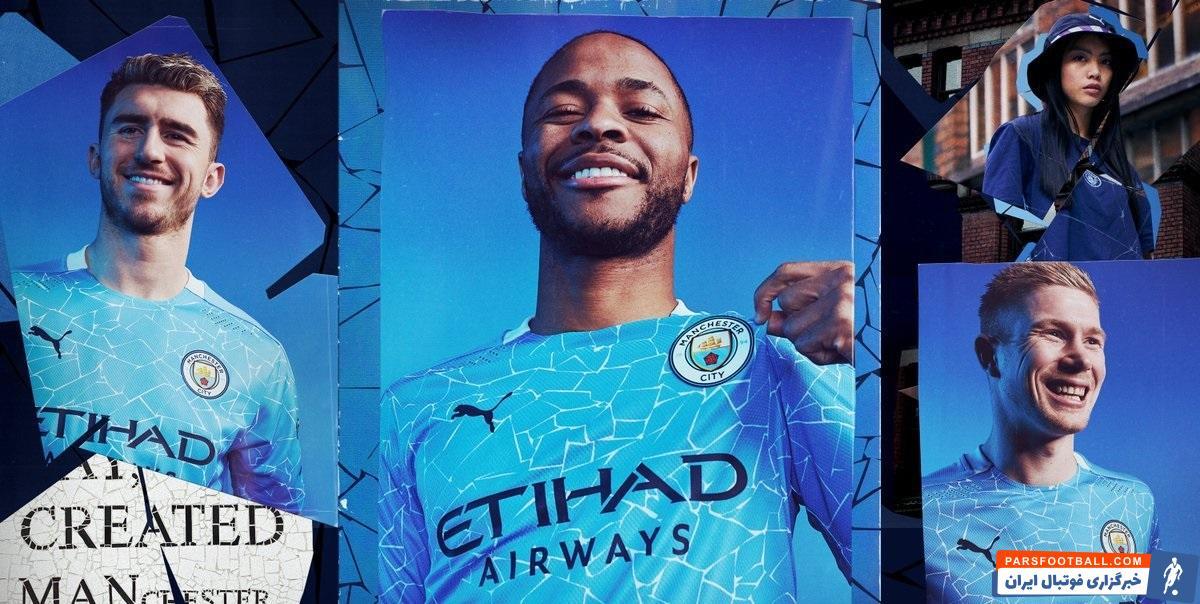 باشگاه منچسترسیتی به صورت رسمی از پیراهنی که فصل ۲۰۲۱-۲۰۲۰ برتن خواهند کرد، رونمایی کرد.در این پیراهن آبیآسمانی که باز هم تولید شرکت پوما است.