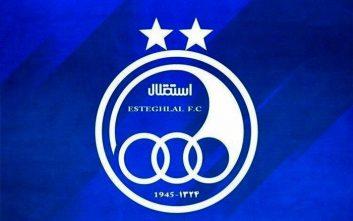 باشگاه استقلال نسبت به شایعات مطرح شده در خصوص تلاش فرهاد مجیدی برای تعویق بازی دربی، اطلاعیه صدار کرد.