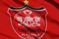 باشگاه پرسپولیسدر اطلاعیهای ضمن تشکر از کادر فنی بابت ثبت یک فصل موفق و قهرمانی در لیگ، اعلام کرد از یحیی گلمحمدی کاملا حمایت میکند.