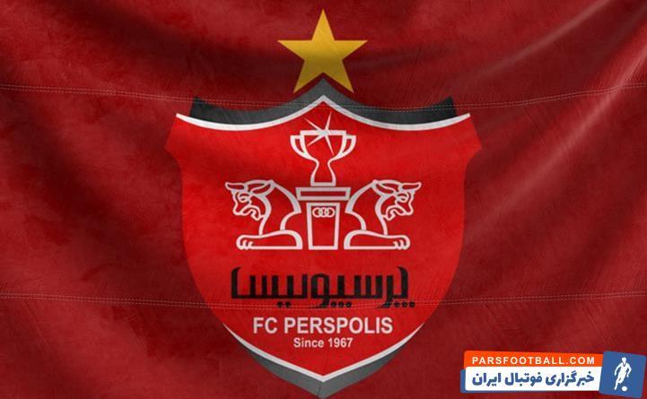 باشگاه پرسپولیس با همکاری کارگزار باشگاه 5 درصد دیگر از طلب بازیکنان را پرداخت کرد.
