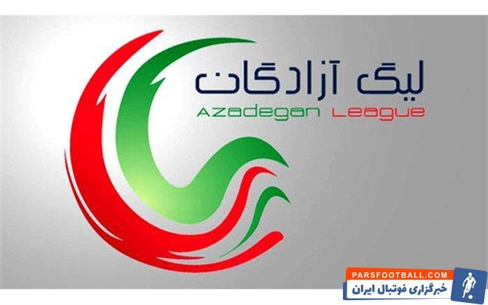 حمید کاظمی بازیکن سابق تیم نساجی مازندران و مهاجم فعلی تیم هوادار موفق شد برای دومین بار آقای گل لیگ دسته یک شود.