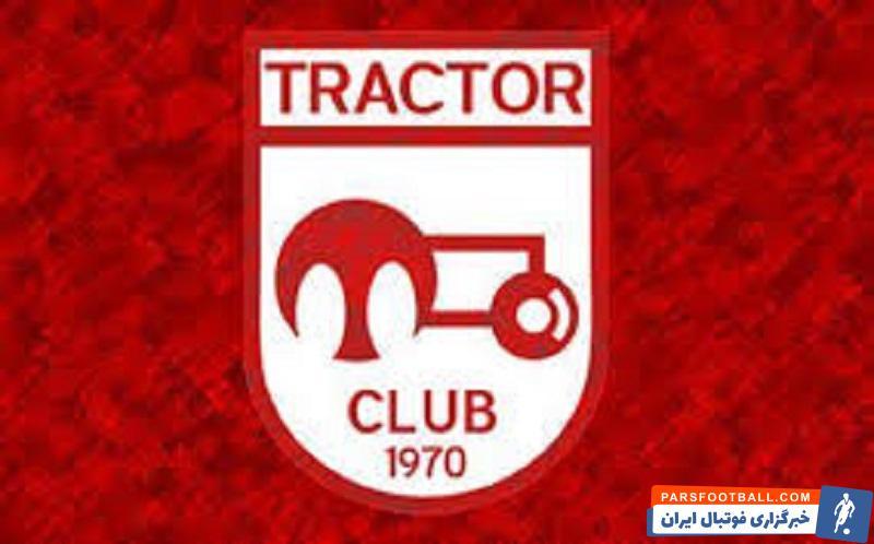 تیم فوتبال تراکتور تبریز در آستانه برگزاری بازی هفته پایانی لیگ برتر فوتبال، بیانیه صادر کرد.