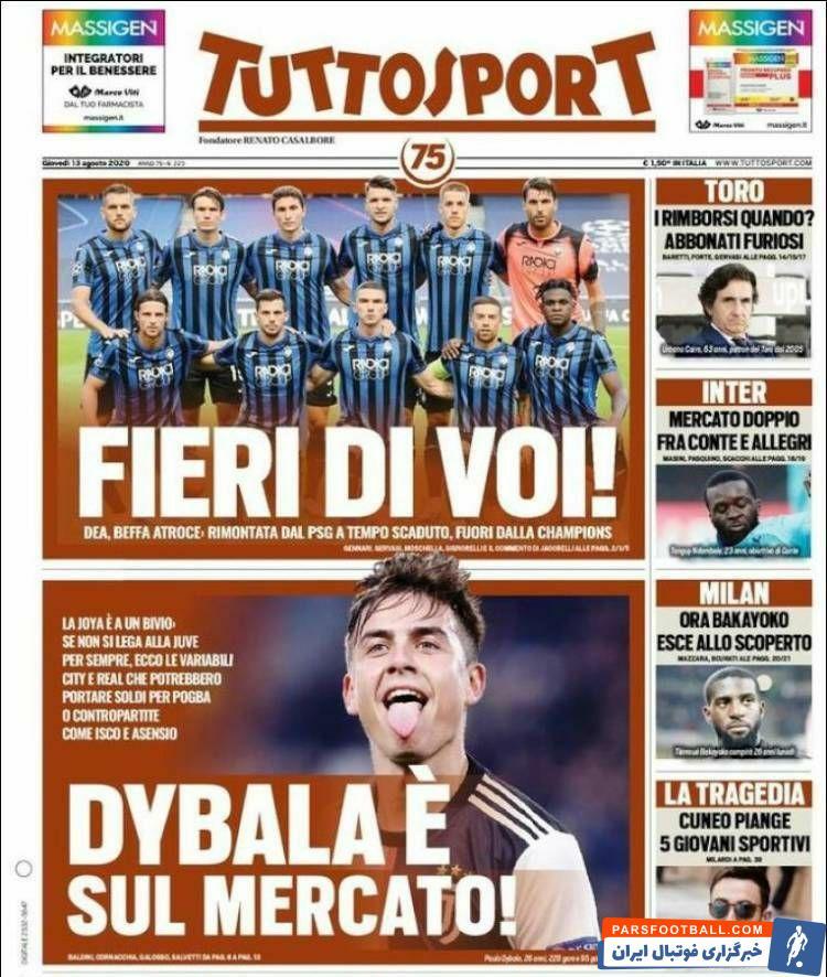 روزنامه تورینی توتواسپورت در تیتری عجیب مدعی شد پائولو دیبالا ستاره آرژانتینی یوونتوس در لیست فروش این تیم قرار گرفته است.
