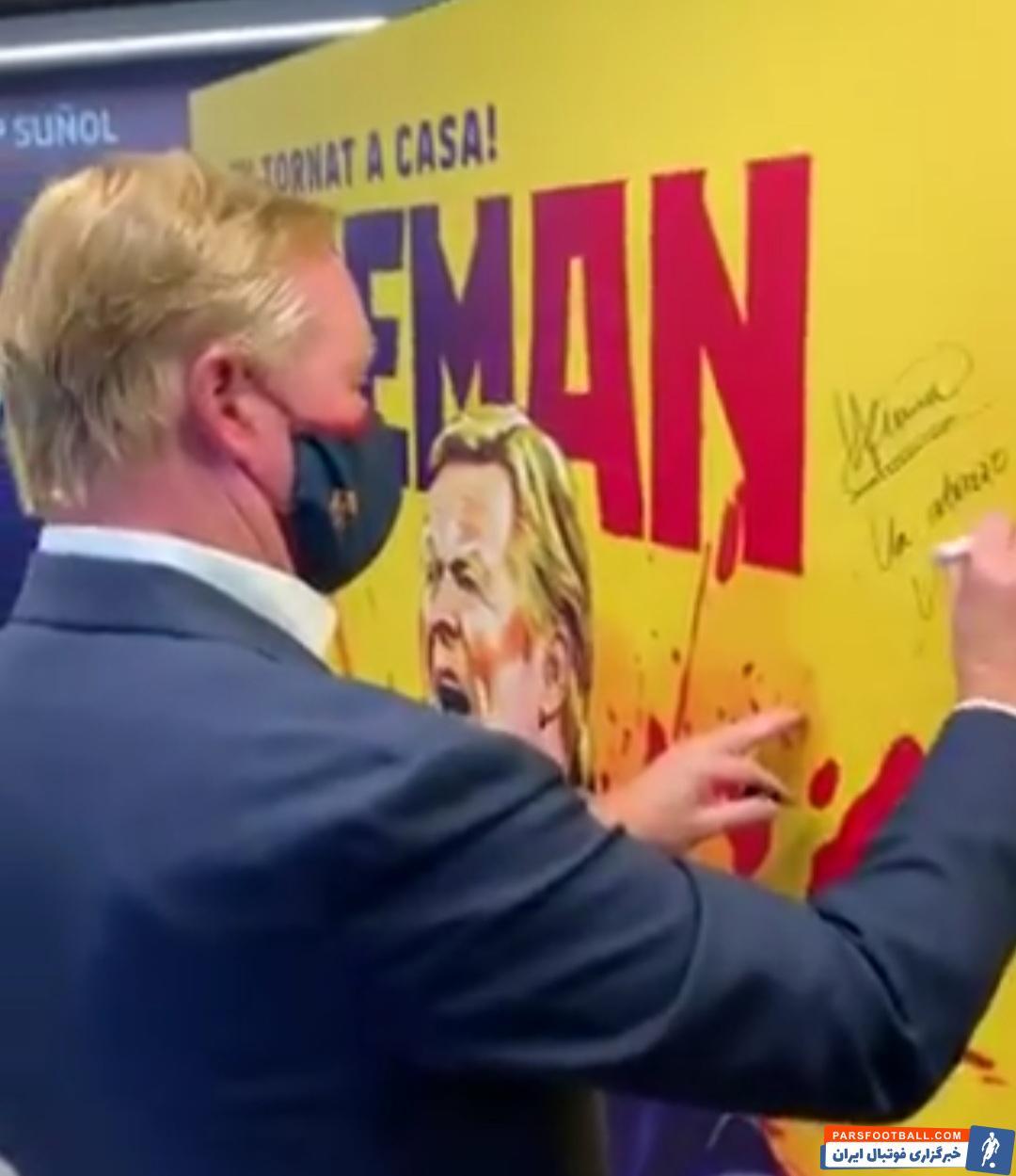 رونالد کومان، سرمربی جدید بارسلونا، به شکل رسمی قرارداد خود را با این تیم امضا کرد.