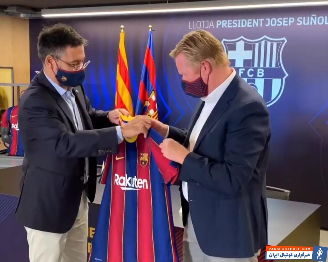 سرمربی جدید بارسلونا یعنی رونالد کومان وارد نوکمپ شد و قراردادش را با بارتومئو به امضا رساند تا از این پس هدایت بارسا را برعهده گرفته باشد.