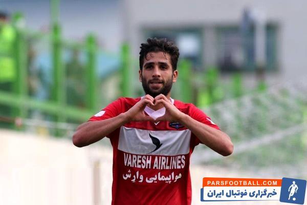 محمد میری