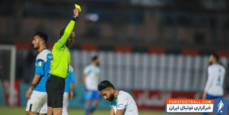 هشدار داور مطرح ایرانی به سازمان لیگ در خصوص داور دربی جام حذفی!