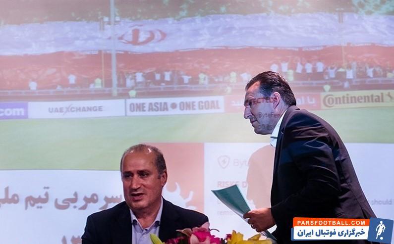 علی کریمی ، مهدی تاج را شست و پهن کرد ؛ کنایه سنگین جادوگر به شاهکار ۱۶۵ میلیاردی آقای رئیس + سند
