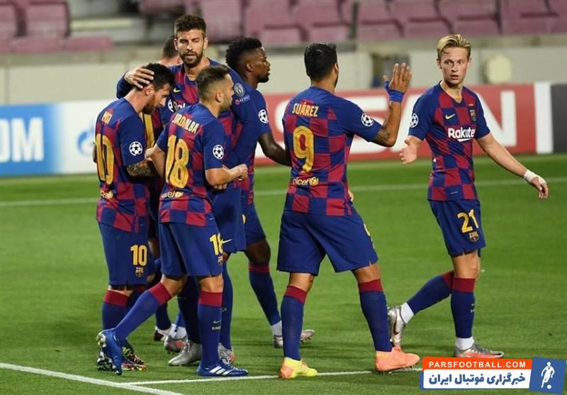لیگ قهرمانان اروپا | بارسلونا
