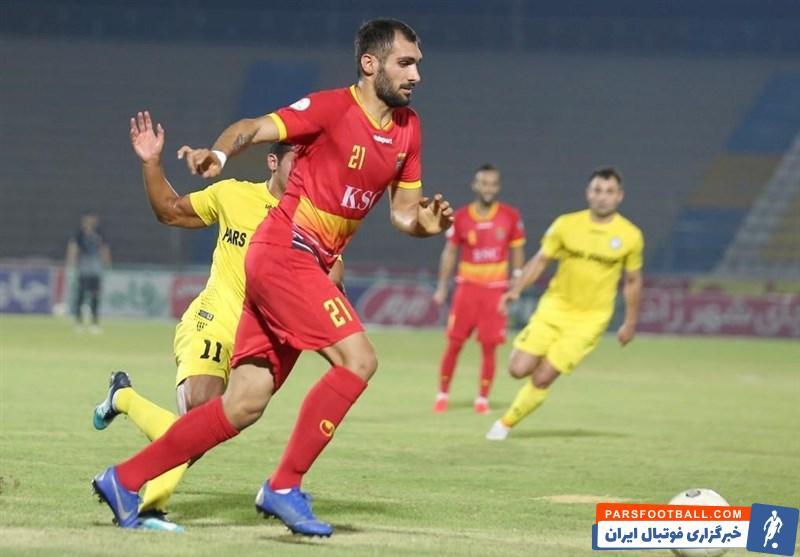 فولد خوزستان
