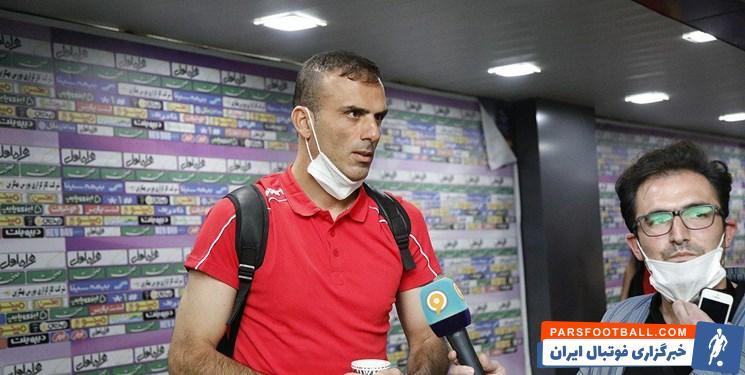 واکنش سیدجلال حسینی به بی انگیزگی بازیکنان پرسپولیس