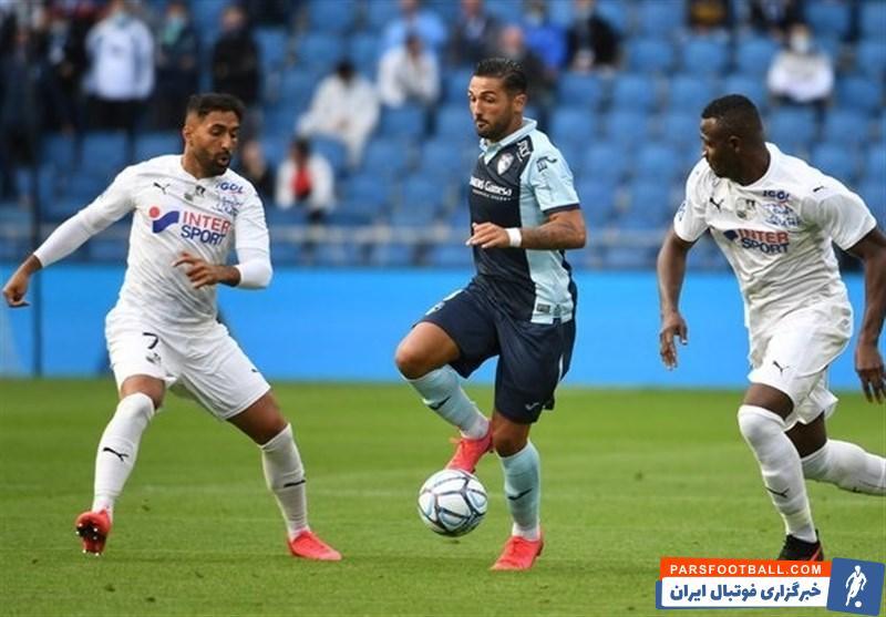 لیگ دسته دوم فرانسه ؛ شکست یاران سامان قدوس با گل به خودی