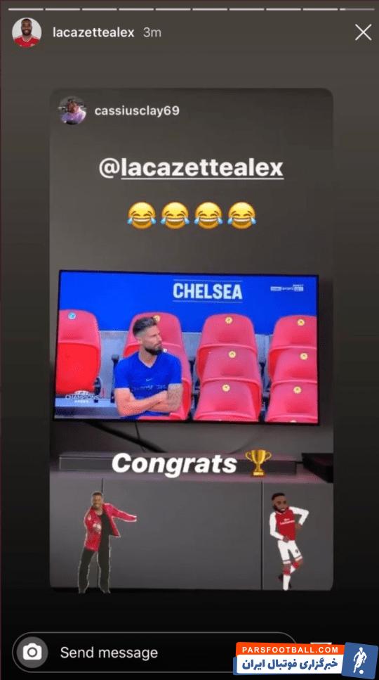 الکساندر لاکازت با به اشتراک گذاشتن پستی در صفحه اینستاگرام خود پس از پیروزی آرسنال برابر چلسی در فینال جام حذفی الیویه ژیرو را به سخره گرفت.