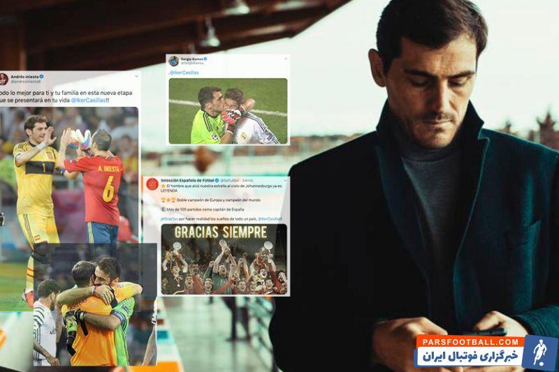 کاسیاس بین اهالی فوتبال بسیار محبوب بود و حتی رقبای سرسخت این بازیکنان در پورتو و رئال هم برایش پیام موفقیت ارسال کردند .