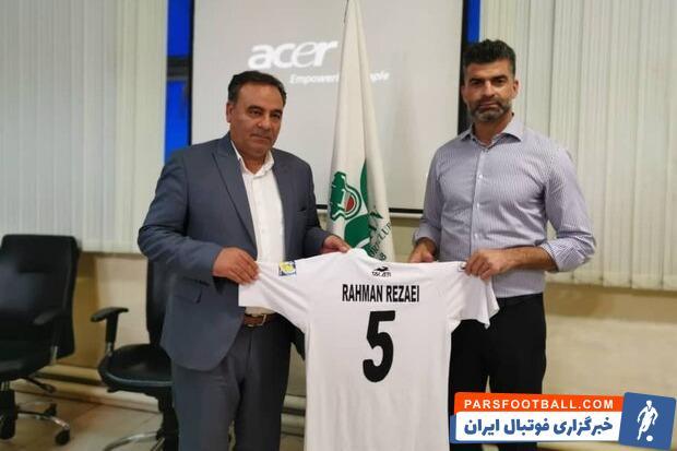 رحمان رضایی مدیر فنی تیم فوتبال ذوب آهن با حضور مسئولان این باشگاه معارفه شد. سرمربی سبزپوشان نیز از این انتخاب استقبال کرد.