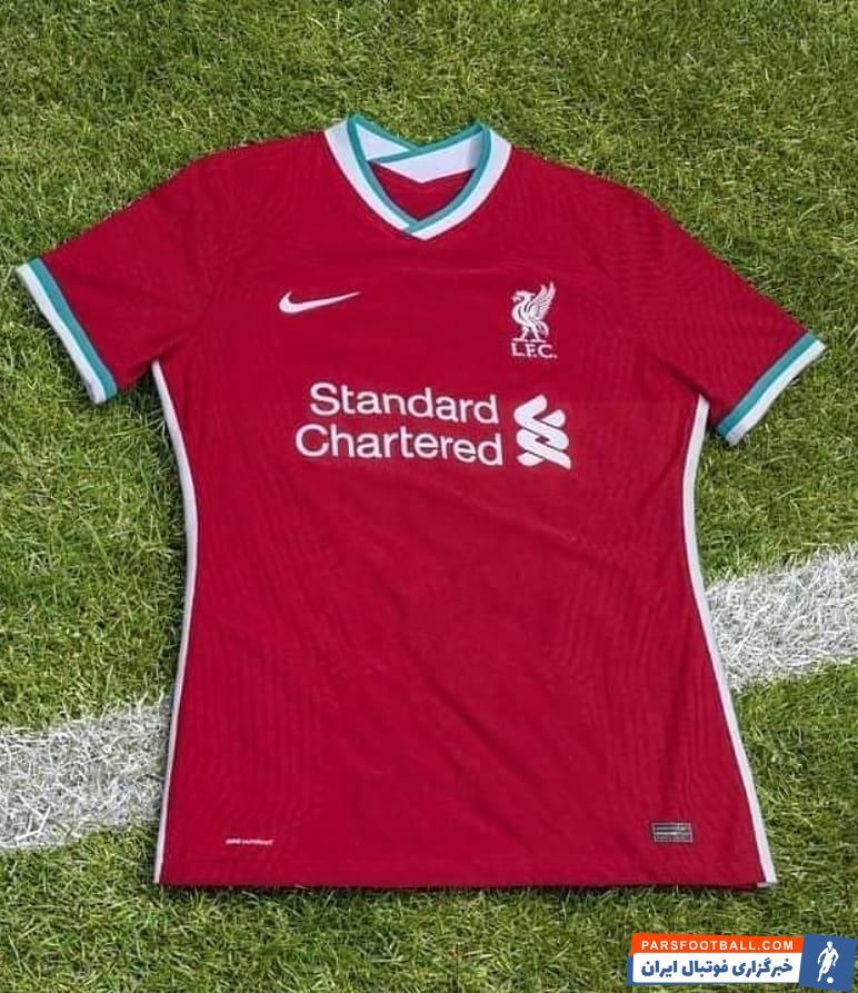 به صورت رسمی از پیراهن جدید لیورپول برای فصل ۲۰۲۱-۲۰۲۰ که تولید نایکی است، رونمایی شد. پیراهنی ساده به رنگ قرمز با سرآستین و یقه سفید و خاکستری.