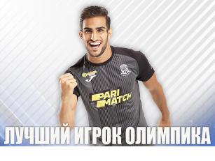 شهاب زاهدی در فصل گذشته ۲۳ بازی برای المپیک دونتسک بازی کرد و در این دیدارها ۶ گل به ثمر رساند و یک پاس گل داد.