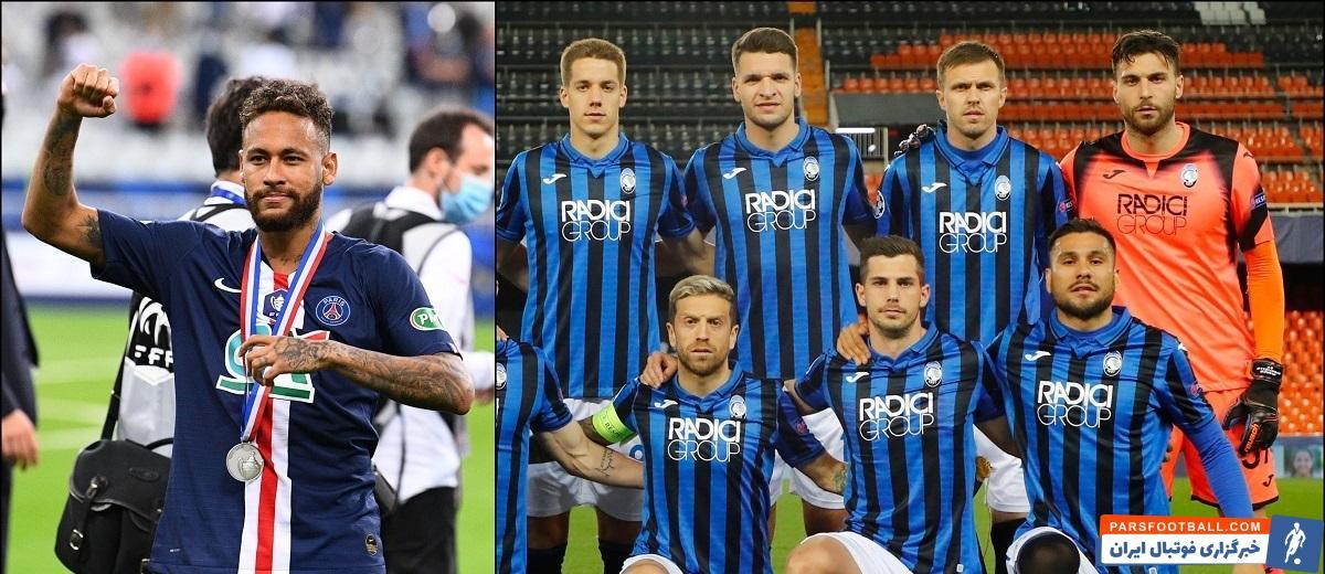 پولی که برای پرداخت حقوق نیمار می دهد به اندازه کل حقوق بازیکنان آتالانتاست و حقوق نیمار ۳۰ برابر حقوق پردرآمدترین بازیکن حریف ایتالیایی.