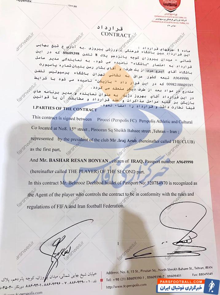 بشار رسن هافبک پرسپولیس با آپشنهایی که در قرارداد خود گنجانده، سالانه رقمی حدود ۱۰ میلیارد تومان از این باشگاه دریافت خواهد کرد.