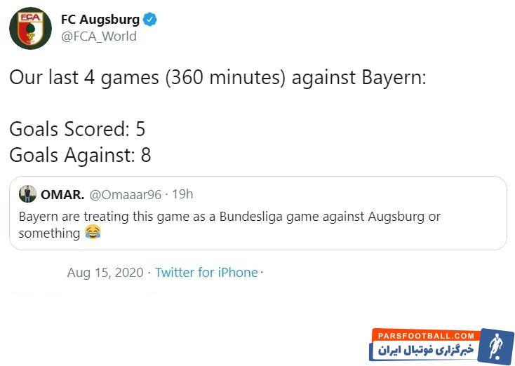 باشگاه آگزبورگ